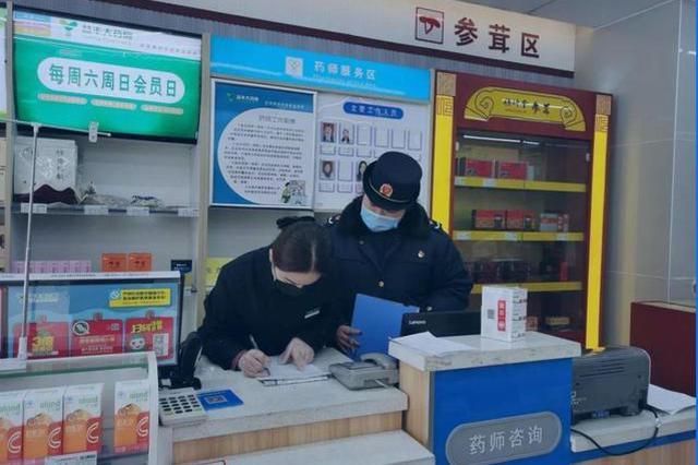 南京:今起在药店买退热、止咳等药品须实名登记