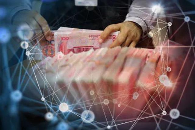 银保监会、人民银行:银行不得通过非自营网络平台开展定期存
