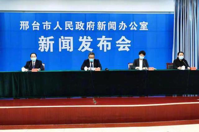 邢台隆尧新增3例阳性:检测机构谎报结果 责任人已被控制