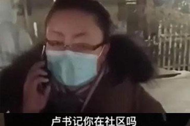 """""""大连卢书记""""该咋办?中纪委网站参考答案:原则不能模糊"""