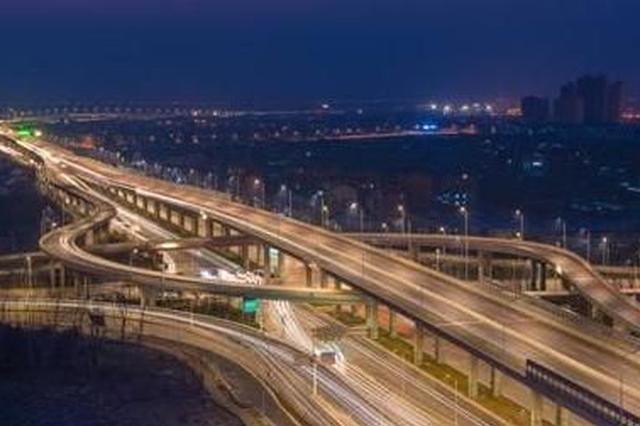江苏明确24项、8个方面重点任务 推进贸易高质量发展