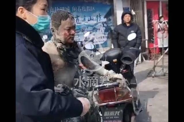 """江苏通报""""饿了么骑手点火自伤"""":生命体征平稳 已展开调查"""