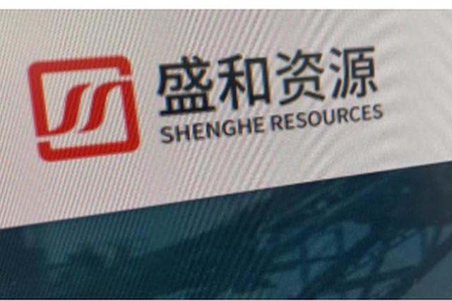 盛和资源在江苏设立稀土冶炼分离合资公司:加强与大集团合作