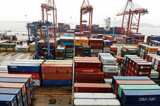 24项重点任务!江苏出台推进贸易高质量发展实施意见