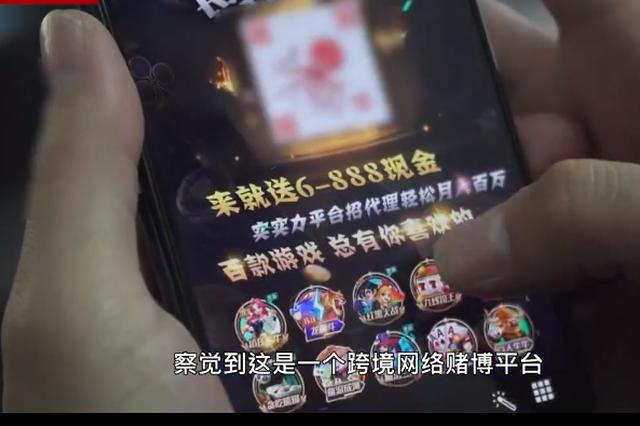 奇葩!男子搞网络赌博请警察当技术员 ,面试时被当场抓获