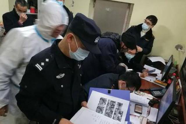 江苏一批次未送检进口冷冻牛肉检出阳性,公司法人被刑拘