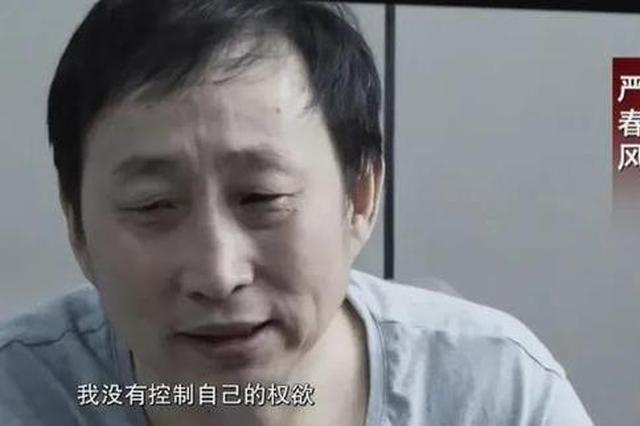 """""""严书记""""痛哭出镜:没有控制权欲才使前妻这么跋扈"""