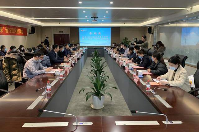 江苏:去年经济总量跃上10万亿元台阶,同比增长3.5%