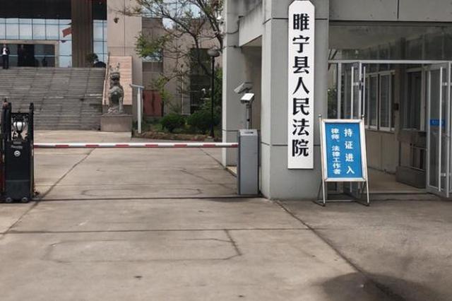 背负巨额债务却无力偿还 江苏法院试水启动个人债务清理程序