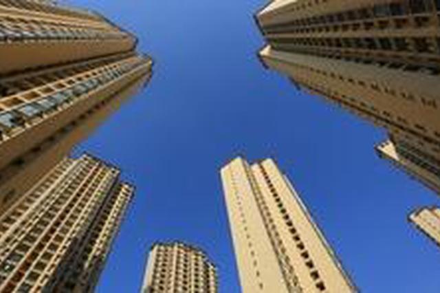 北京三部门集中约谈自媒体大V:不得制造购房恐慌情绪