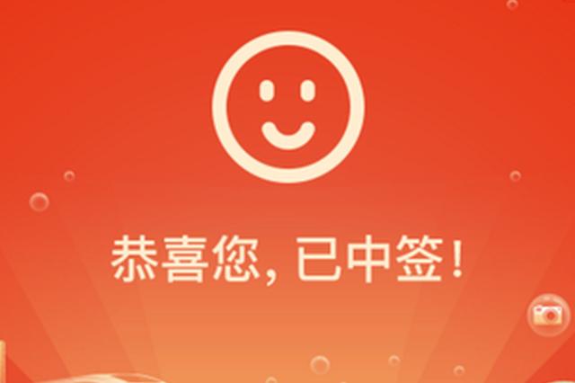 3000万数字人民币苏州年货节红包 2月5日0时启动预约