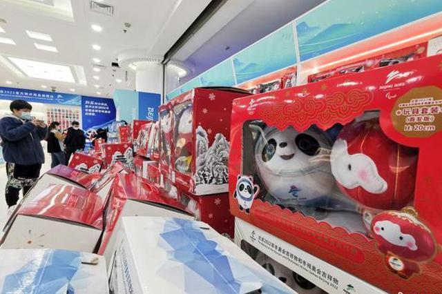 北京冬奥会、冬残奥会火炬发布