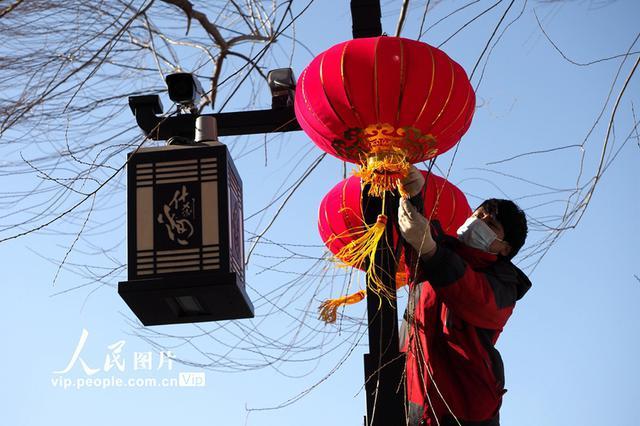 北京:什刹海景区张灯结彩迎新春