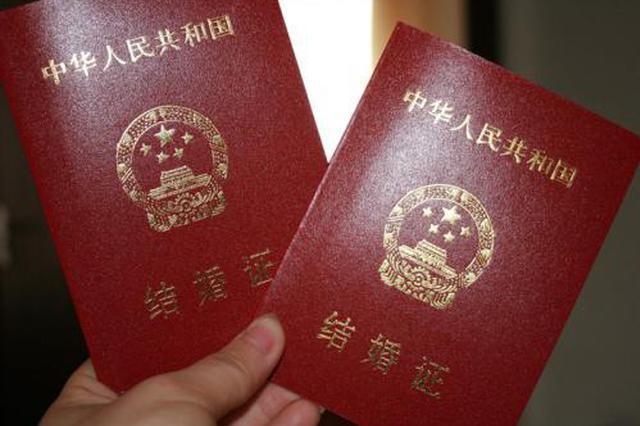 今年2月14日恰逢春节可以婚姻登记吗?多地安排值班办理