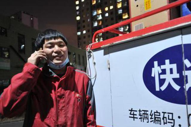 就地过年的快递员:春节不打烊 线上云团圆
