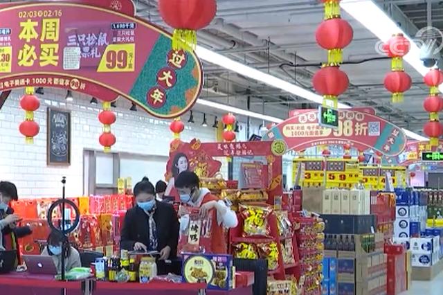 春节长假中国重点零售和餐饮企业销售额同比增28.7%