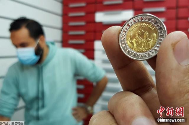 致敬!埃及生产印有医务人员形象的新硬币