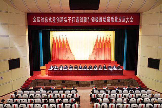 南京加快重构城市空间格局:东部的栖霞区锚定国际化创新高地