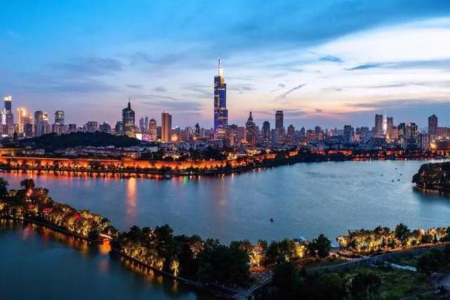 南京营商环境政策再优化升级:8条全国首创 46条国内领先