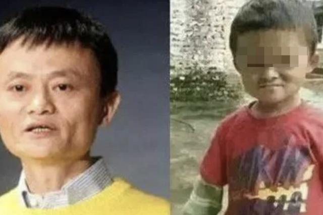 """江西省妇联称正密切关注 """"小马云""""事件,永丰县将给予帮扶"""