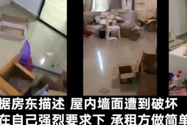 主持人李湘直播团队被指退租后垃圾成堆 房东:事情已经解决