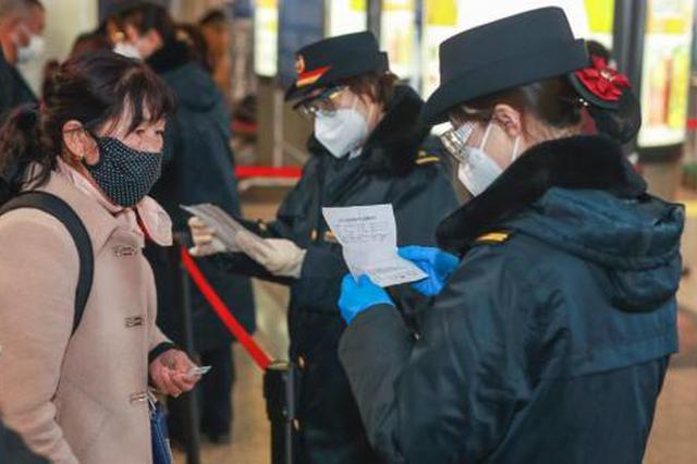 2月25日江苏无新增新冠肺炎确诊病例