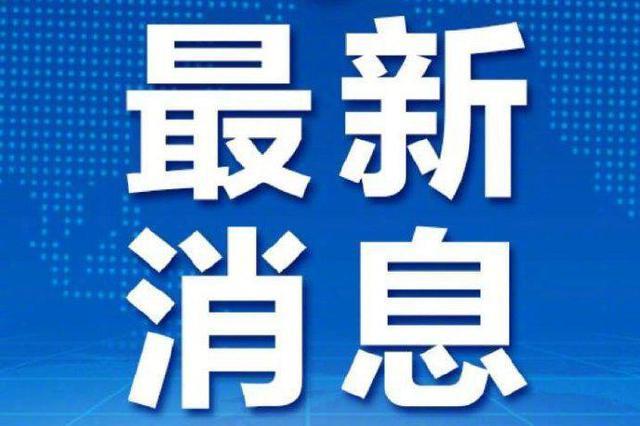 全国妇联授予陈岚等2020年度全国三八红旗手标兵荣誉称号