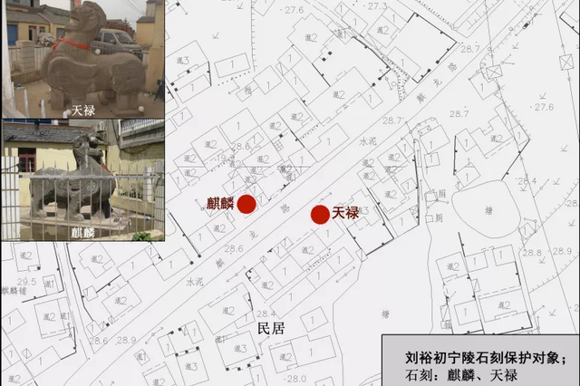南京疑似发现南朝宋武帝刘裕墓 专家:需根据墓志铭等材料印证