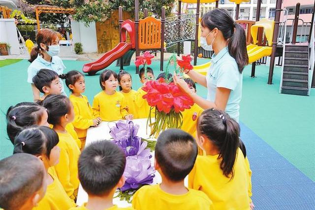 教育部:幼儿在园期间不建议戴口罩、高校师生自愿接种疫苗