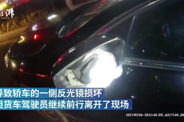 货车肇事后驶离,警方拦截后发现司机涉嫌醉驾