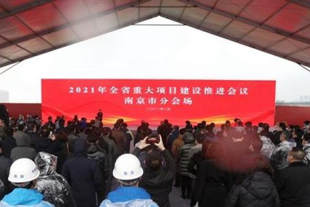 传统主城如何涅槃重生?南京老城突破空间制约引产业资源回流