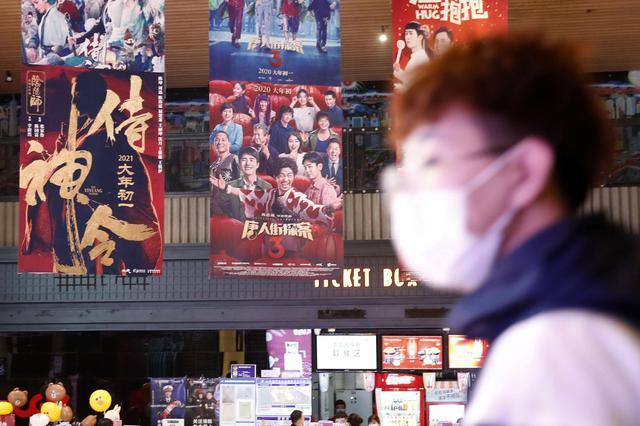 三部门联合打击春节档电影盗录 网络平台处理侵权链接2万余条
