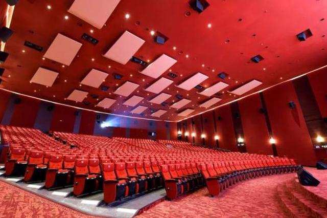 中消协:影院为商业利益抬高电影票价无异于杀鸡取卵
