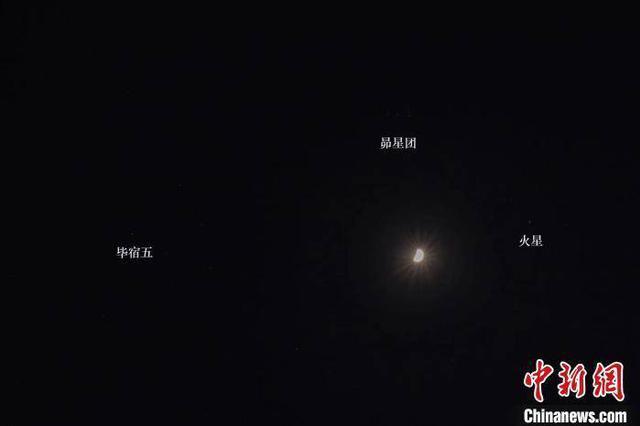 """紫金山天文台:""""红眼笑脸""""等天象将亮相3月夜空"""