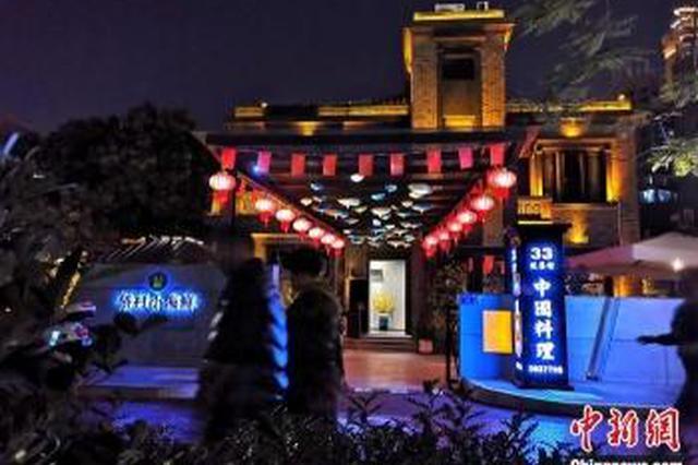 """夜景迷人的福建漳州""""侨村会客厅"""""""
