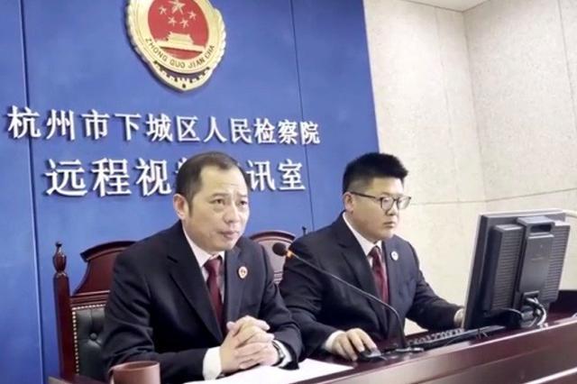 全国首例公诉的涉袭警罪案:杭州男子被处罚后持钢棍打伤交警