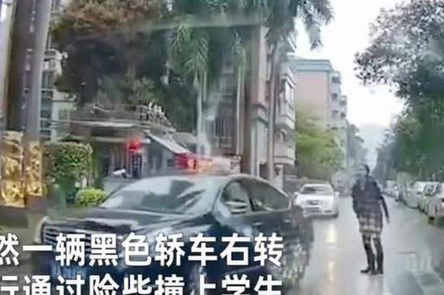 行拘!广州一男子驾车强穿学生队伍、谩骂老师