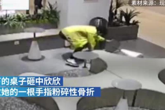 南京1岁娃碰倒奶茶店桌被砸手指骨折,商家建议走司法途径处理