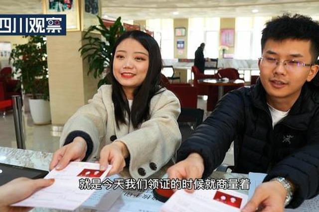 """无锡滨湖民政局:""""汉服照被拒登记""""新人已更换照片并登记"""
