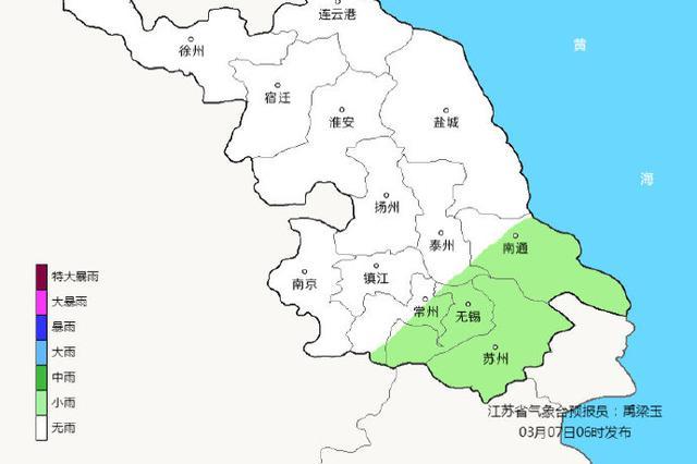 江苏未来三天多阴雨天气 明晨最低温度跌至冰点以下