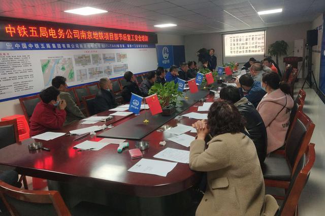 南京地铁董事长佘才高:尽快建立都市圈轨道交通协同发展机制