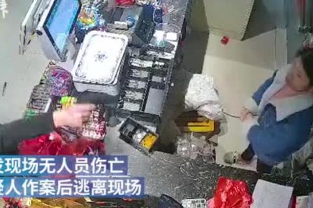 多人持玩具手枪抢劫超市,被抓获
