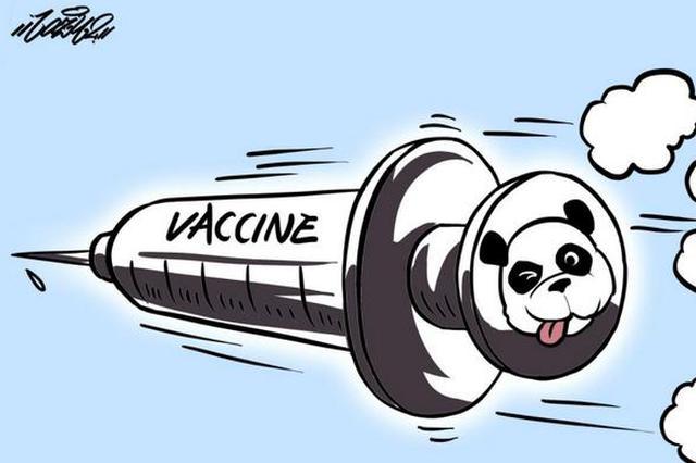 """中新网评:为什么说中国不是搞""""疫苗外交""""?"""