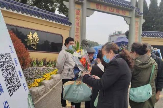 南京:清明祭扫需预约