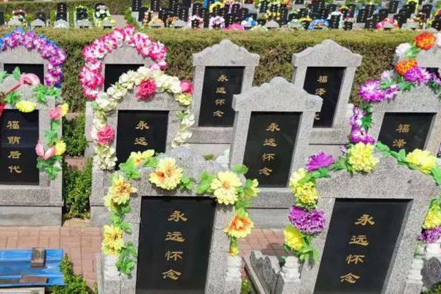 清明节殡葬行业调查:送别一位逝者到底需要花多少钱?