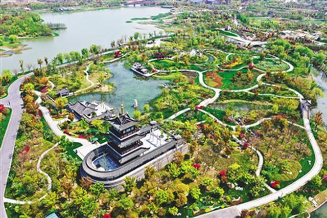 2021年扬州世界园艺博览会开幕 曹建明宣布开幕 张梅颖娄勤俭