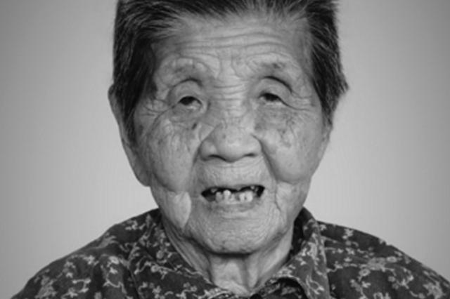 仅剩68位!南京大屠杀幸存者陈文英去世 享年96岁