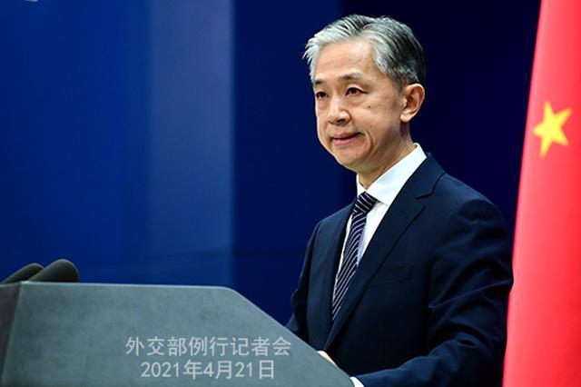 外交部:敦促日方正视并深刻反省侵略历史