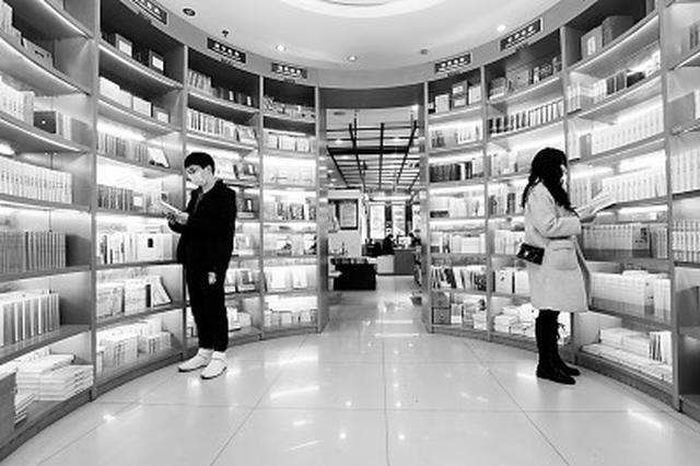 江苏省居民阅读状况提升明显 读者青睐实体书店首超图书馆