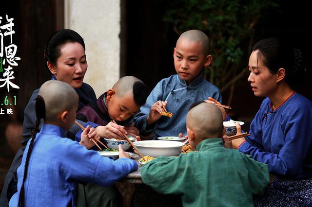 电影《童年周恩来》定档六一  聚焦伟人童年生活讲述励志传奇